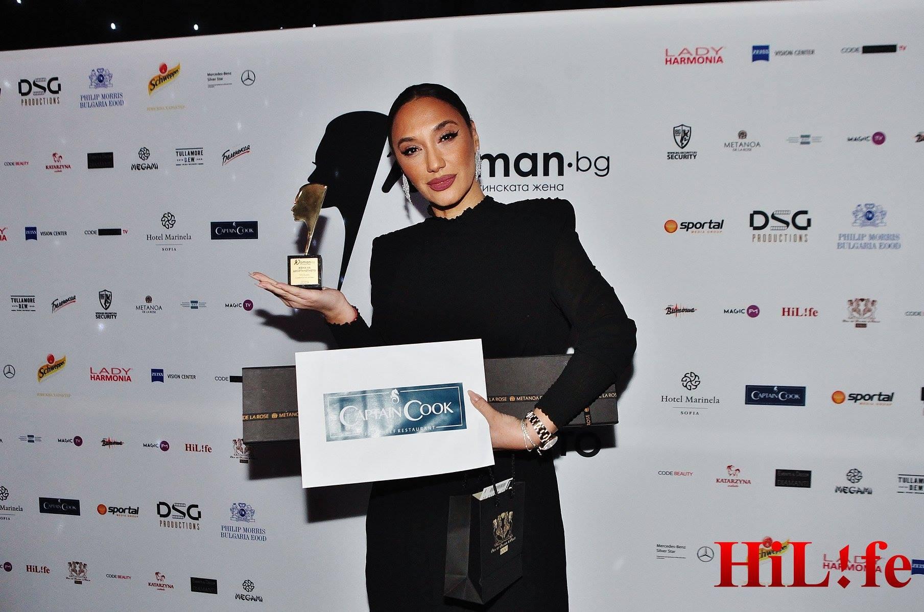 Певицата пребори конкуренцията в лицето на талантливите Рут Колева, Хилда Казасян и оперната певица Гергана Николаева.